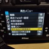 『D7100の設定を大幅変更・・・前にしてたけれど』の画像