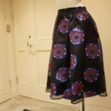 『Sinequanone(シネカノン)フラワー刺繍オーガンジースカート』の画像