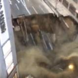 """『【恐怖】福岡駅前の道路崩落の瞬間の動画で """"人の顔"""" を発見してしまった』の画像"""