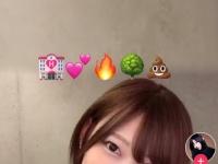 【元欅坂46】志田愛佳、絵文字を使って衝撃的なメッセージを送っていた... ※画像あり