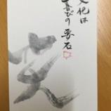 『宝田恭子さん』の画像