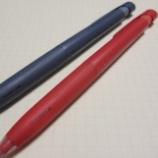 『ブレないボールペン ゼブラ「ブレン」に限定色が出た!』の画像