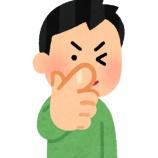 『(^q^)「つぎは~つぎは~」彡(^)(^)「お、ガイジか」』の画像