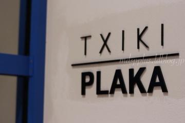 路地の奥の楽園 Txiki Plaka(ティキ プラカ)