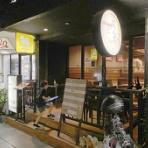 BAR WOOD BALL BLOG - バンコクの「BARウッドボール」店主のブログ -