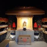 『【東京観光】穴守稲荷神社 ---千本鳥居の先は神秘な空間!---』の画像