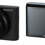 『ソニー 大型センサーコンデジは、1インチのDSC-RX100。』の画像