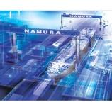 『大量保有報告書 名村造船所(7014)-日本バリュー・インベスターズ(保有株増)』の画像