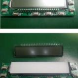 『TEINのEDFC LED交換(LED打ち替え)』の画像