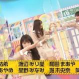 『微笑ましいwww 乃木中OPで与田祐希と弓木奈於がハートマーク♡♡♡→与田ちゃんから誘っていたことが判明wwwwww』の画像