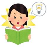 『タイ文字を始める人に薦める本』の画像
