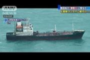 "NHK前で日本人男性を切りつけた韓国人の男「日本メディアに腹が立った」=韓国ネットでは""嫌韓拡大""を懸念する声も[05/30]"