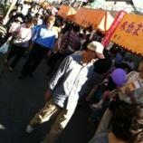 『関の刃物祭り』の画像