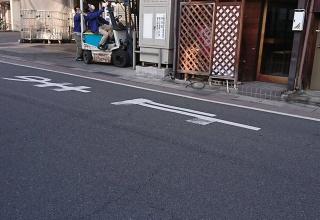 【画像】危険すぎるヨシッ!撮影される