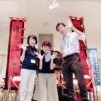 ☆国連ルーブル美術館内展示書家 吉永益美 書道ブログ☆