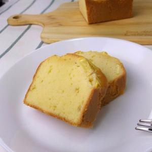 ボール1つで簡単に♪柚子のふんわりケーキ