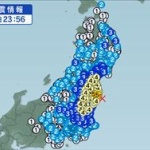 東大「MEGA地震予測がすごい!東日本あるいは九州、東海で大地震」