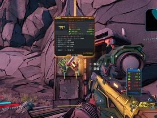 『ボーダーランズ3』レジェンダリー武器ついに出た!・・・え、なにこれ・・・?スキル「ラック・アタック!」超強い!物語の舞台は惑星「プロメティア」へ・・・!!【プレイ日記04】