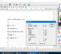 【乃木坂46】久保ちゃんのブログの文字数が大学の卒業論文並みに長いww