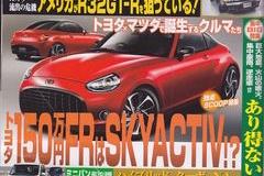 トヨタの150万円FRは、SKYACTIV採用?…ベストカーより