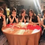 『【乃木坂46】贅沢すぎる!!高山一実『FNS歌謡祭』テーブルからの写真を公開!!!』の画像
