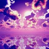 『【異世界への扉】目を瞑って歩く遊び』の画像