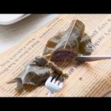 『道明寺vs長命寺&こしあんvs粒あん4種食べ比べ!三松堂の「さくら餅」』の画像