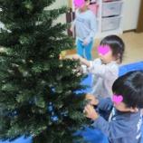 『クリスマスの準備』の画像