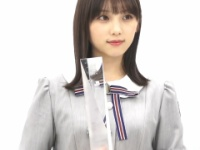 【乃木坂46】与田ちゃん、大人っぽくなる(画像あり)
