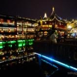 『上海タワー & 夜がおすすめの外白渡橋と豫園がめっちゃ綺麗!』の画像