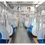 「ギャー」電車内に女性の叫び声が響いた