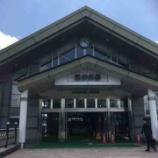 『軽井沢  マリオット でお泊まり』の画像