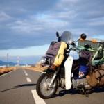 自転車で日本一周したいんやけど質問ある?