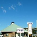 『JAL×はんつ遠藤コラボ企画【鎌倉・江の島編】2日め・ハワイ料理(Pacific DRIVE-IN)』の画像
