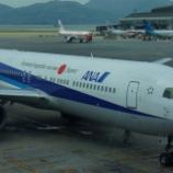 『香港です ~ 【香港国際空港→関西行きNH176便搭乗】』の画像