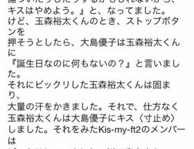 大島優子のキスシーンでジャニオタが発狂wwwwwwww