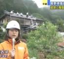 震度5強の長野・王滝村「村道で落石」の情報
