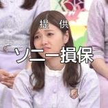 『【乃木坂46】久々の黒石さんw 白石麻衣、松村のプレゼントを拒否した日村を見る表情がヤバすぎるwwwwww』の画像