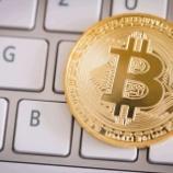 『【朗報】ビットコイン、なんと500円から買える!毎月コツコツ買うドルコスト平均法で爆益を得る。』の画像