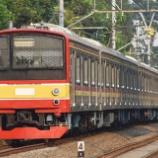 『【10両編成!!】205系武蔵野線M12編成、スルポン線へ(10月24日)』の画像