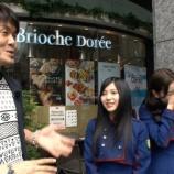 『【欅坂46】来週、遂に上村莉菜が発見される・・・』の画像