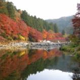 『いつか行きたい日本の名所 香嵐渓』の画像