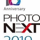 『フォトネクスト2019:LAOWA&KAMLAN展示・販売6/18~19、ストロベリームーン 2019/06/17』の画像