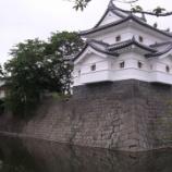 『いつか行きたい日本の名所 新発田城』の画像