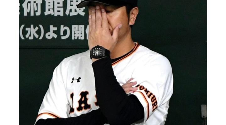 6連敗の巨人・高橋由伸監督「最初に5点というのは重い」