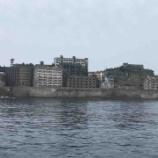 『2019.8 長崎旅行記② 軍艦島へ上陸』の画像