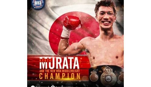 【海外の反応】村田諒太、エンダムとの再戦で完勝、WBA世界ミドル級タイトルマッチ