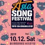 korea2msのblog