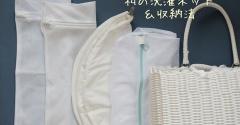 【100均】洗濯ネット&収納法!シンプルが1番使いやすかった