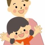 『新生活 〜子どもたちへの心のケア〜』の画像